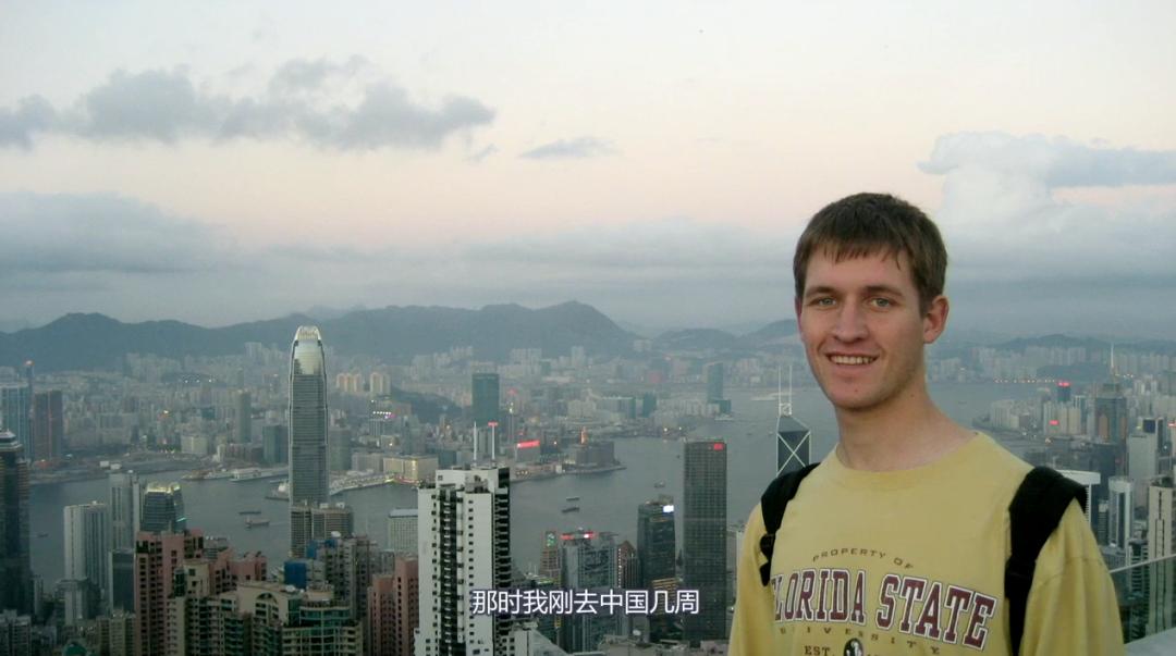 ▲2007年初王德中在中國,演講視頻截圖。