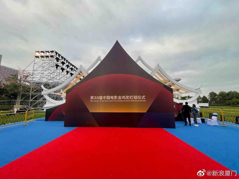 第33届中国电影金鸡奖闭幕式 红毯现场图抢先看