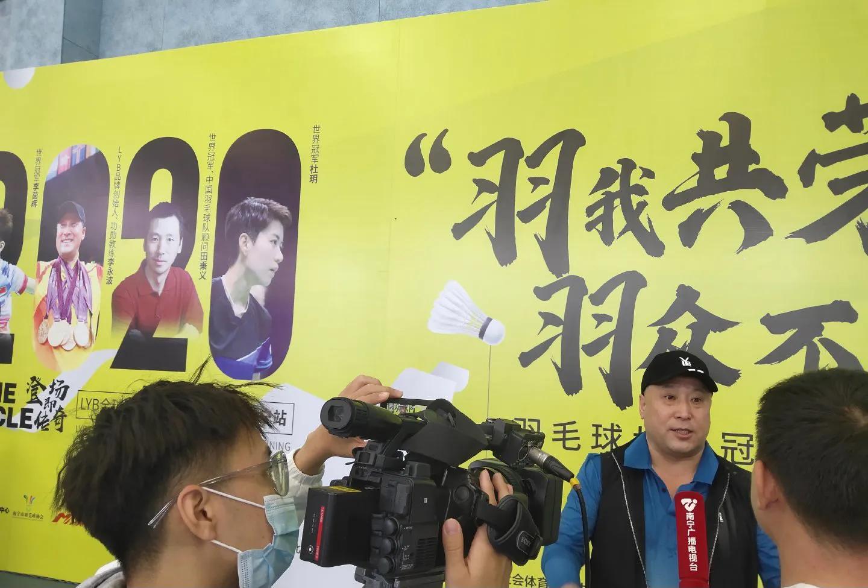 曾带队获得92枚个世界冠军,前国羽总教练李永波近况如何?