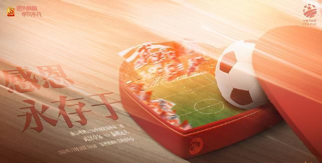 足协杯1-0,卓尔豪取2连胜!补时乌龙送大礼,泰州止步16强
