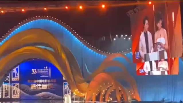第33届中国电影金鸡奖最佳音乐奖空缺
