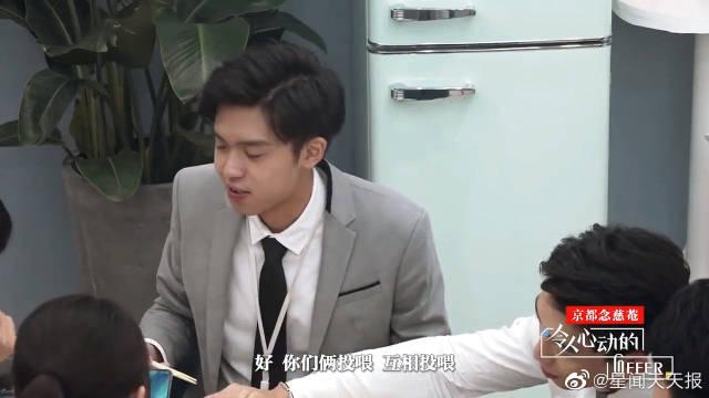 """李晨""""战术微笑""""迷惑对手 不料这一切,被薛俊杰当众拆穿!!!"""