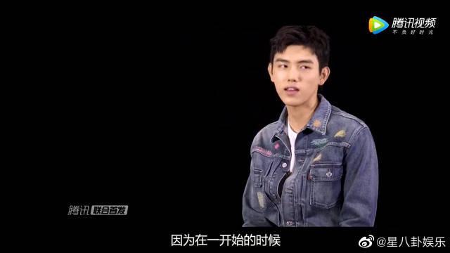 陈飞宇谈角色之间的关系 关晓彤称味精可以少放…………
