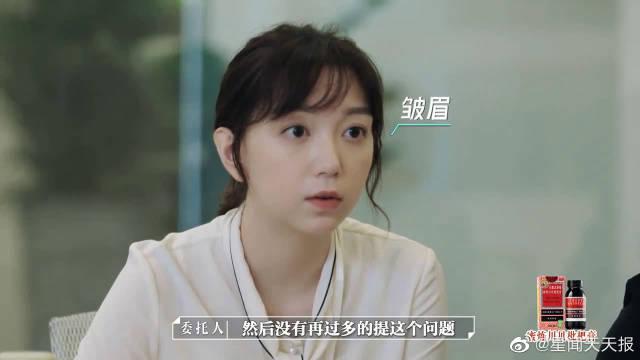"""邓冰莹和委托人沟通暴露缺陷 这种""""缺陷""""对律师来说很致命!!……"""
