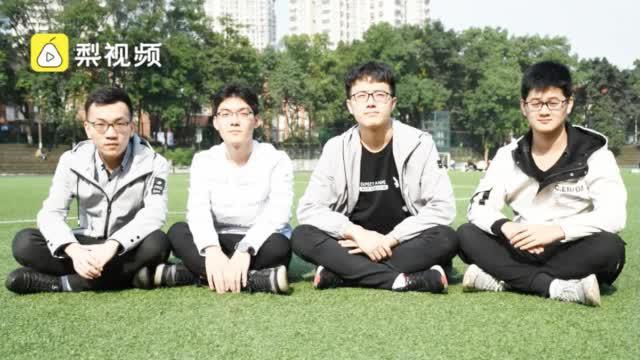 重庆一高校学霸寝室4人全保研:奖状铺满地……