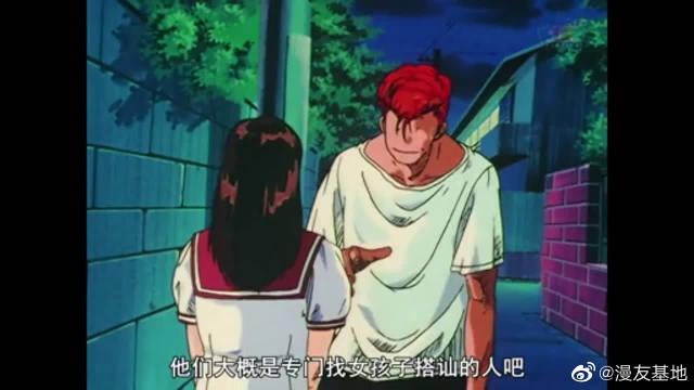 樱木花道见到第50个拒绝他的女孩子……
