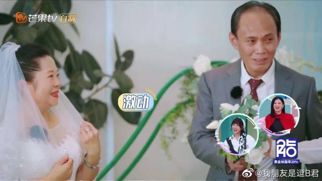 杨迪一家三口感动落泪温暖相拥! 爸爸妈妈的爱情也好浪漫啊!