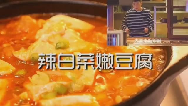 辣白菜嫩豆腐家常做法,撸饭真的非常好吃,来两碗香米没有问题