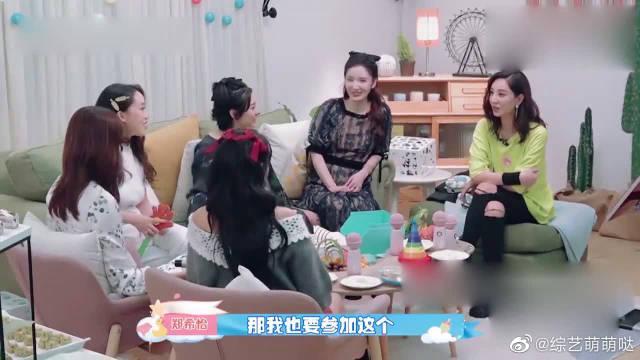 麦迪娜讲述和儿子的幸福感~ 刘璇一脸羡慕!……