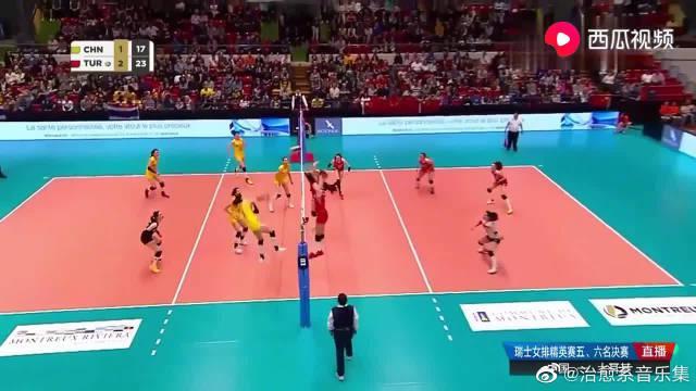 瑞士女排精英赛:中国女排1-3不敌土耳其女排……