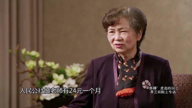 独家专访,初保基金会形象大使曹可凡对话李兰娟院士……
