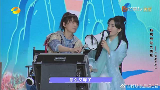 赵露思杜海涛爆笑版《仙魔大战》 成毅捂嘴笑到不行哈哈哈!