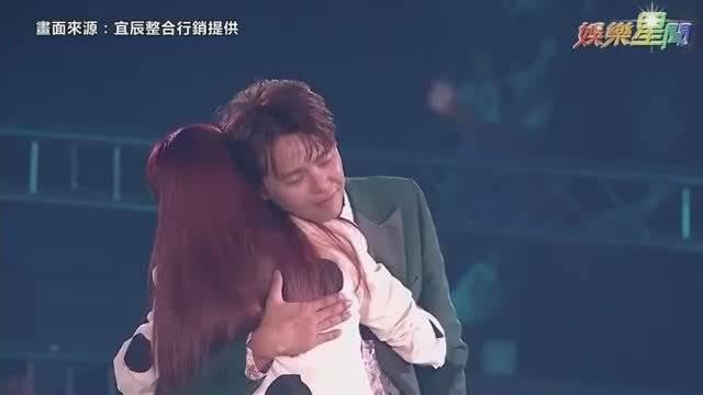 黄鸿升和杨丞琳在演唱会上的拥抱……
