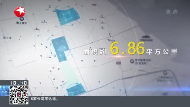 产业集群效应初显  企业踊跃落户北上海生物医药产业园