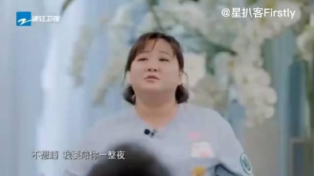 娱乐圈有太多刘德华粉丝了,贾玲、陈法蓉、阿雅都是铁杆粉丝