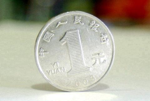 提个醒:1元硬币是这年份的,不能花掉它,单枚增值10倍!