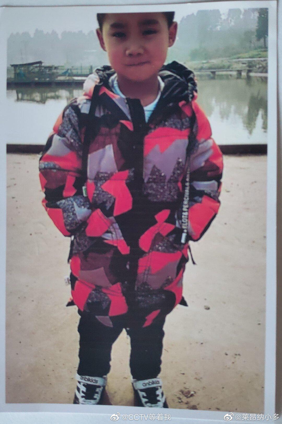 云南省昆明市官渡区,10岁男孩于昨天07时走失……