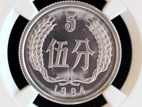 民间常见的5分硬币,背面有这年份的,已价值5000元以上!