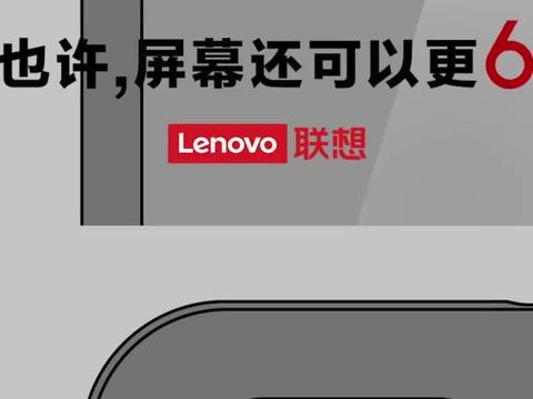 联想宣传新机,对标Redmi Note 9文案惨遭网友吐槽碰瓷小米