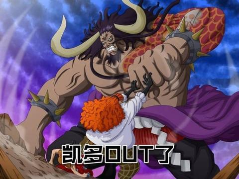 海贼王:尾田暗示世界最强海贼并不是凯多,而是黑胡子蒂奇!