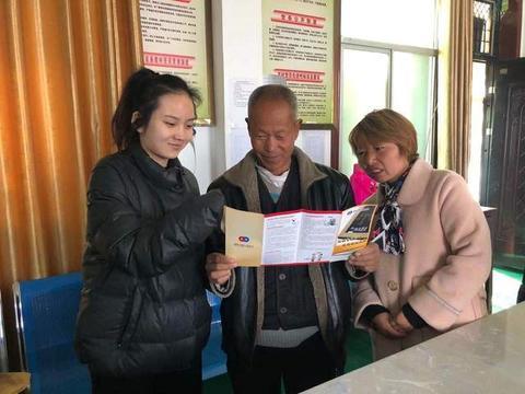 邮储银行咸阳市分行积极推进扫黑除恶宣传