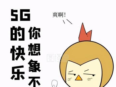 5g冲浪爱好者!杨紫深夜带鱼头面具喝水,与网友互动尽显顽皮!
