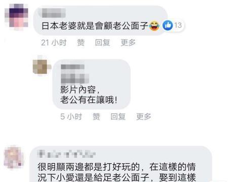 福原爱打球输给江宏杰,婚前收入是老公25倍,婚后退役在家干活