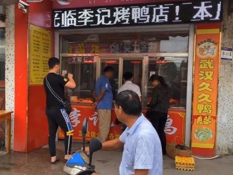 马鞍山古镇上的烤鸭店,祖孙3代口口相传,18元1斤早6点就要排队