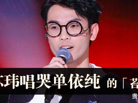李健战队苏玮:乐坛缺少能唱哭单依纯的苏玮,不缺像吴青峰的声音