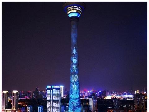 天津电视塔致敬马拉多纳,引发阿根廷媒体转发关注