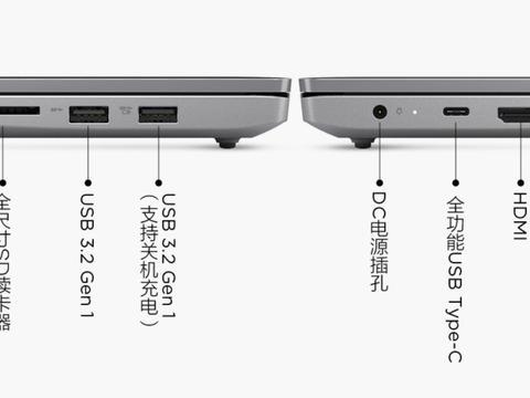 新款联想小新15、新款刃9000、线拯救者R9000X开卖