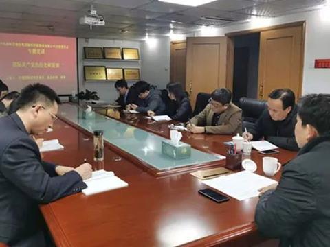 咸阳市城投集团党委委员、副总经理曹策为市担保公司讲授专题党课