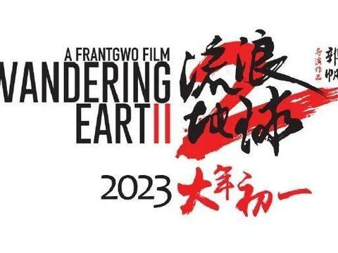 除了定档的《流浪地球2》,这些国产科幻片也值得期待