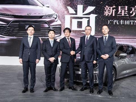 "TNGA家族有了新成员 广汽丰田要为消费者""量产幸福"""