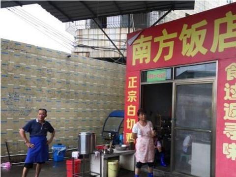 广东茂名乡镇里的小饭庄,靠白切鸡火了36年,60元1斤只卖中午