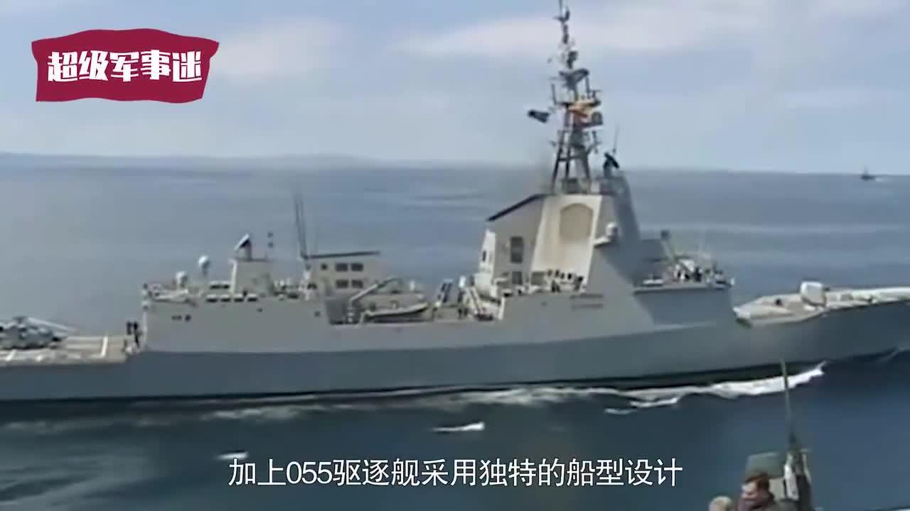 055是万吨大驱,为什么镜头下像小渔船?摄影师一言难尽
