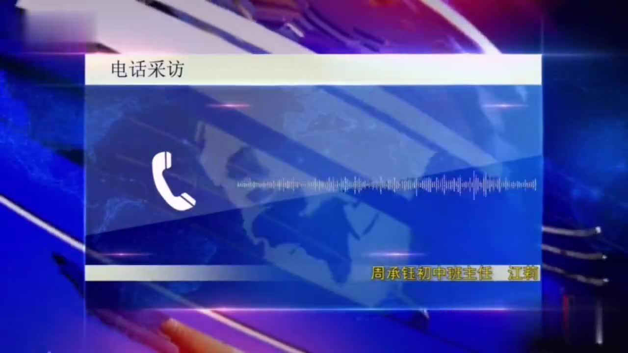 点赞!文昌航天发射场首位女指挥是贵阳花溪人,她老师这样评价!