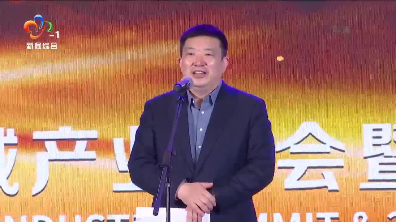 """营造最优产业生态 加快打造生物医药和医疗器械世界级产业集群 2020国药器械生态大会""""武汉之夜""""活动举行"""