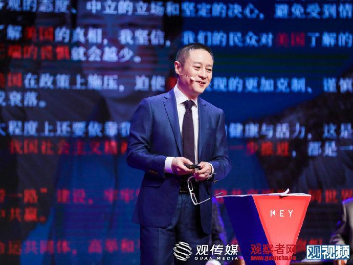 复旦大学中国研究院咨询委员会主席李世默表示……