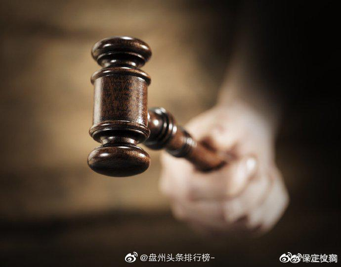 贵州茅台原总经理助理张城获刑13年 受贿3418万余元