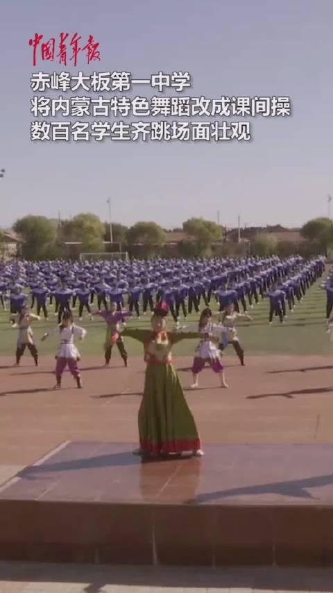 内蒙古特色舞蹈、敦煌舞、藏族舞、太极拳……