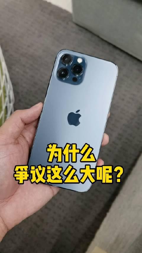 我说iPhone12ProMax拍照差给果粉喷……