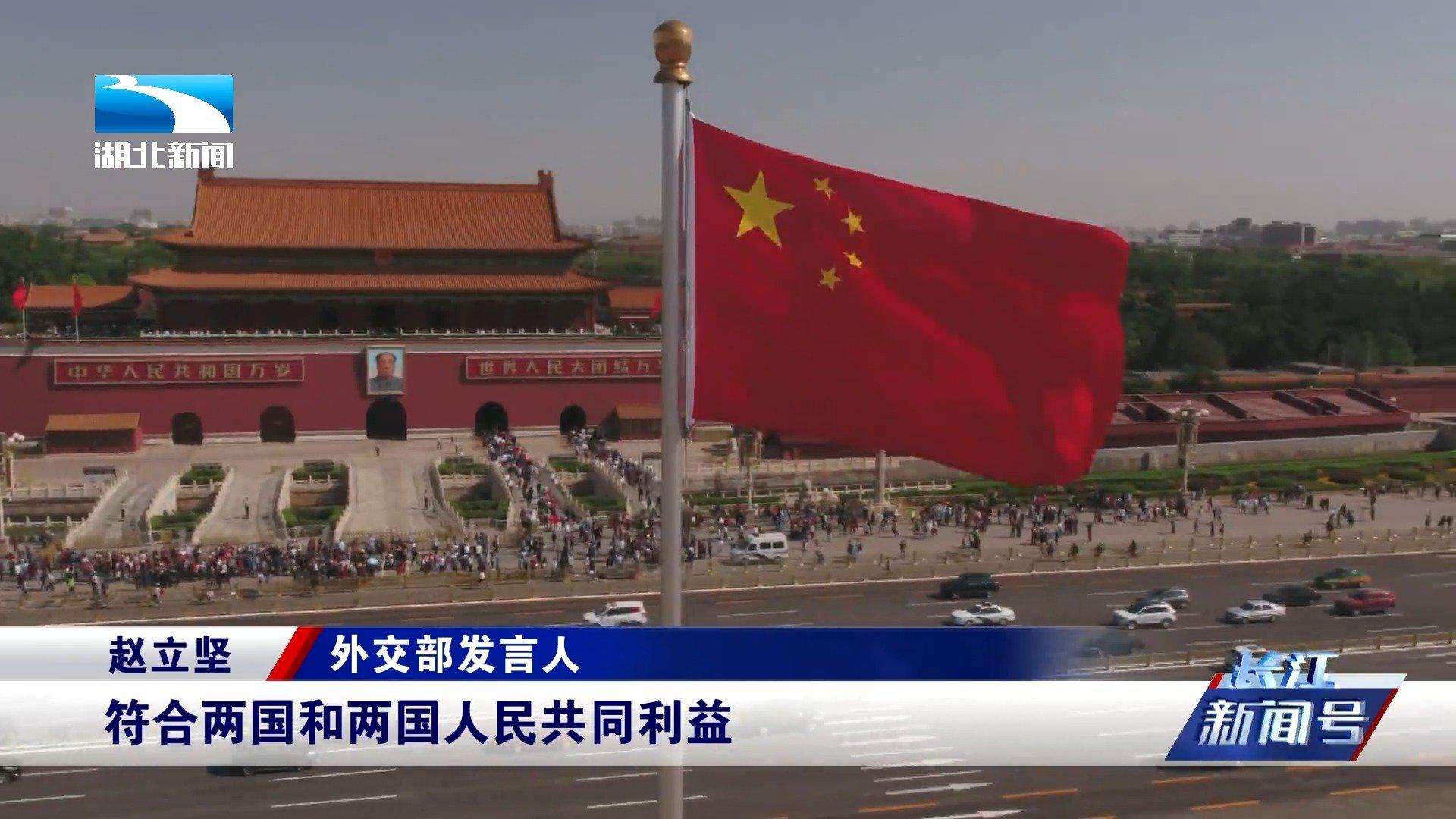 明明离不开, 澳大利亚 为何频频惹上中国?外交部直接正面硬刚!