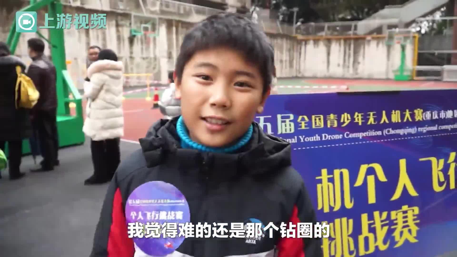 112名小飞手云集航天学院一展无人机飞控技艺 全国青少年无人机大赛(重庆市)地区赛今开赛