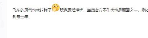 QQ飞车手游:1年半都没修复,这BUG能卡十秒,官方不管了?