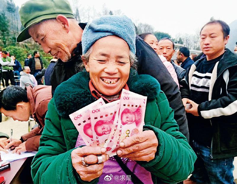 民进中央主席蔡达峰撰文论述新时代脱贫攻坚的特殊意义和显著特征