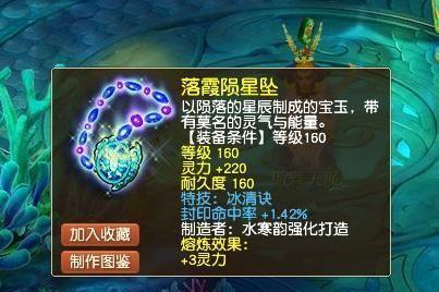 梦幻西游:当帝释无双亡灵之刃遇上封印命中率!这场面太尬了