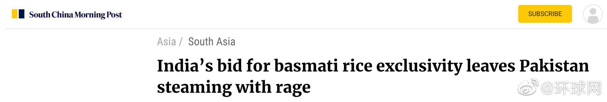 """印度要求欧盟承认巴斯马蒂大米""""起源""""印度……"""