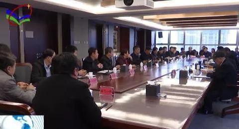 上海交大教育集团在柳林考察