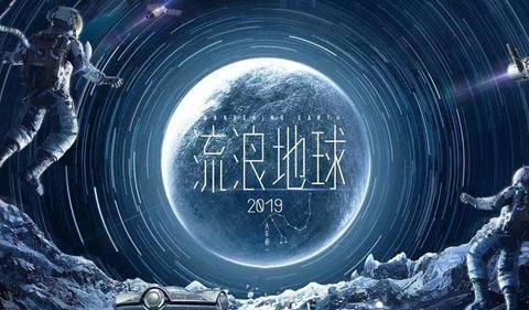 """《流浪地球2》定档,吴京""""复活""""引悬念,刘慈欣亲自催更导演"""